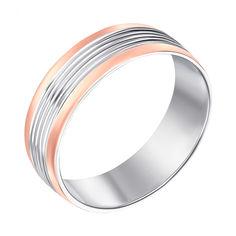 Акция на Серебряное обручальное кольцо с позолотой 000139766 17 размера от Zlato