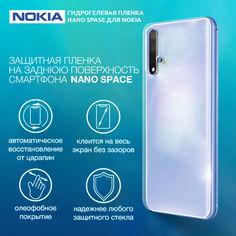 Акция на Гидрогелевая пленка для Nokia 8.3 Глянцевая противоударная на заднюю поверхность   Полиуретановая пленка (стекло) от Allo UA