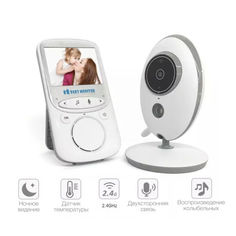 "Акция на Видеоняня Baby Monitor VB605 2.4"" JKR с датчиком звука, режимом ночного видения и термометром, (радионяня) (450163) от Allo UA"