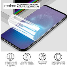 Акция на Гидрогелевая пленка для realme X2 Pro Матовая противоударная на экран | Полиуретановая пленка (стекло) от Allo UA