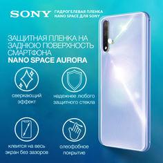 Акция на Гидрогелевая пленка для Sony Xperia Z3 Compact Aurora противоударная на заднюю поверхность | Полиуретановая пленка (стекло) от Allo UA