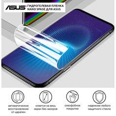 Акция на Гидрогелевая пленка для ASUS ZenFone 3 Zoom Глянцевая противоударная на экран | Полиуретановая пленка (стекло) от Allo UA