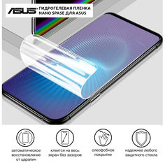 Акция на Гидрогелевая пленка для ASUS ROG Phone Z01QD Матовая противоударная на экран | Полиуретановая пленка (стекло) от Allo UA