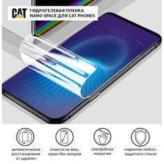 Акция на Гидрогелевая пленка для Cat Phones B100 Глянцевая противоударная на экран телефона | Полиуретановая пленка от Allo UA