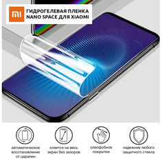 Акция на Гидрогелевая пленка для Xiaomi Mi 5 Глянцевая противоударная на экран | Полиуретановая пленка от Allo UA