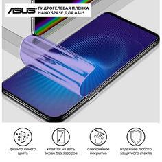 Акция на Гидрогелевая пленка для ASUS ZenFone Zoom ZX551ML Z00XS Anti-Blue противоударная на экран | Полиуретановая пленка (стекло) от Allo UA