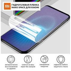 Акция на Гидрогелевая пленка для Xiaomi MIX 3 5G Матовая противоударная на экран | Полиуретановая пленка от Allo UA