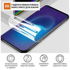 Акция на Гидрогелевая пленка для Xiaomi Mi MIX 3 Глянцевая противоударная на экран   Полиуретановая пленка от Allo UA