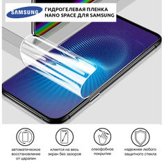Акция на Гидрогелевая пленка для Samsung Galaxy J7 (2016) Глянцевая противоударная на экран | Полиуретановая пленка от Allo UA