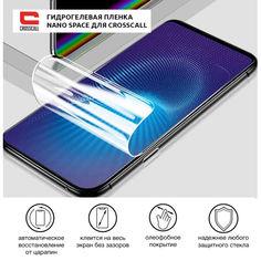 Акция на Гидрогелевая пленка для Crosscall Core X4 Глянцевая противоударная на экран телефона   Полиуретановая пленка от Allo UA