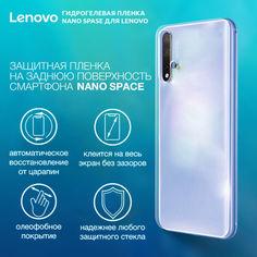 Акция на Гидрогелевая пленка для Lenovo K10 Note Глянцевая противоударная на заднюю поверхность | Полиуретановая пленка (стекло) от Allo UA