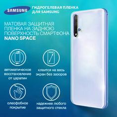 Акция на Гидрогелевая пленка для Samsung Galaxy A8 Star Матовая противоударная на заднюю поверхность | Полиуретановая пленка от Allo UA