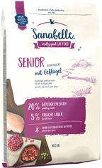 Акция на Сухой корм для пожилых кошек Bosch Sanabelle Senior 10 кг (4015598017626) от Rozetka