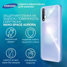 Акция на Гидрогелевая пленка для Samsung Galaxy C7 (C7000) Aurora противоударная на заднюю поверхность   Полиуретановая пленка от Allo UA