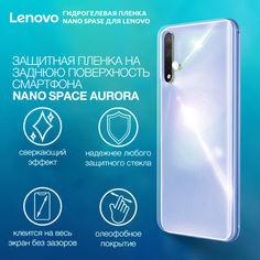 Акция на Гидрогелевая пленка для Lenovo S5 Pro Aurora противоударная на заднюю поверхность | Полиуретановая пленка (стекло) от Allo UA