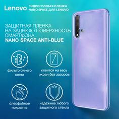 Акция на Гидрогелевая пленка для Lenovo P2 Anti-Blue противоударная на заднюю поверхность   Полиуретановая пленка (стекло) от Allo UA