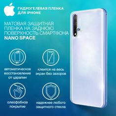 Акция на Гидрогелевая пленка для iPhone X  Матовая противоуданая на заднюю поверхность | Полиуретановая пленка от Allo UA