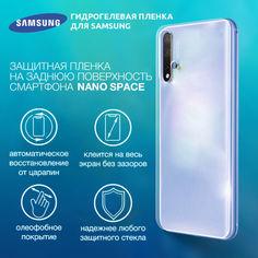 Акция на Гидрогелевая пленка для Samsung Galaxy J4+ Глянцевая противоударная на заднюю поверхность   Полиуретановая пленка от Allo UA