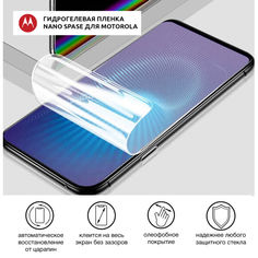 Акция на Гидрогелевая пленка для Motorola G Stylus Матовая противоударная на экран | Полиуретановая пленка (стекло) от Allo UA