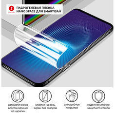Акция на Гидрогелевая пленка для Smartisan T1 Глянцевая противоударная на экран телефона | Полиуретановая пленка от Allo UA