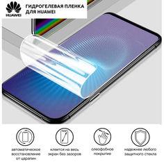 Акция на Гидрогелевая пленка для Huawei Y3 (2018) Матовая противоударная на экран | Полиуретановая пленка от Allo UA