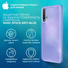 Акция на Гидрогелевая пленка для iPhone 11  Anti-Blue противоуданая на заднюю поверхность | Полиуретановая пленка от Allo UA