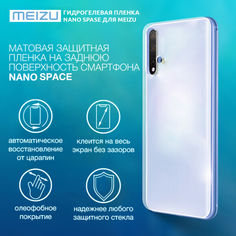 Акция на Гидрогелевая пленка для Meizu M5s Матовая на заднюю поверхность | Полиуретановая пленка (стекло) от Allo UA