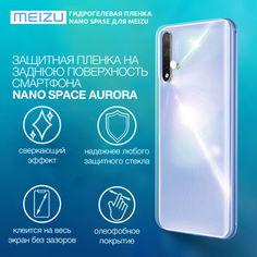 Акция на Гидрогелевая пленка для Meizu X8 Aurora на заднюю поверхность | Полиуретановая пленка (стекло) от Allo UA