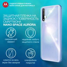 Акция на Гидрогелевая пленка для Motorola G7 Plus Aurora на заднюю поверхность | Полиуретановая пленка (стекло) от Allo UA