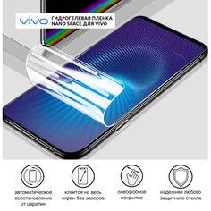 Акция на Гидрогелевая пленка для vivo Y15 (2019) Глянцевая проивоударная на экран | Полиуретановая пленка (стекло) от Allo UA