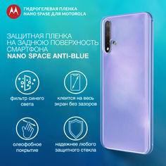 Акция на Гидрогелевая пленка для Motorola G7 Anti-Blue на заднюю поверхность | Полиуретановая пленка (стекло) от Allo UA