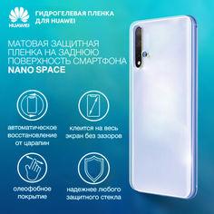 Акция на Гидрогелевая пленка для Huawei Y5 Prime Матовая на заднюю поверхность | Полиуретановая пленка от Allo UA