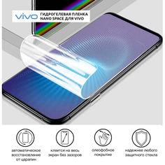 Акция на Гидрогелевая пленка для vivo iQOO 5 Матовая проивоударная на экран | Полиуретановая пленка (стекло) от Allo UA