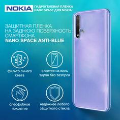 Акция на Гидрогелевая пленка для Nokia Lumia 530 Anti-Blue противоударная на заднюю поверхность | Полиуретановая пленка (стекло) от Allo UA