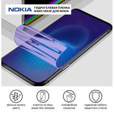 Акция на Гидрогелевая пленка для Nokia X7 2018 Anti-Blue противоударная на экран   Полиуретановая пленка (стекло) от Allo UA