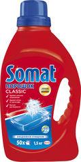 Акция на Порошок для мытья посуды в посудомоечной машине Somat Classic 1.5 кг (9000101400465) от Rozetka