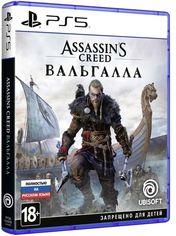 Акция на Assassin's Creed Вальгалла для PS5 (Blu-ray, Rus) от Stylus