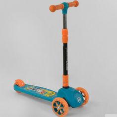 Акция на Самокат детский трехколесный 45567 Best Scooter, ГОЛУБОЙ от Allo UA