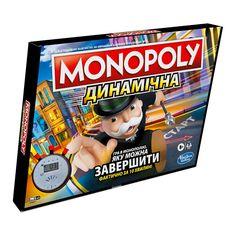 Акция на Настольная игра Hasbro Gaming Монополия Гонка на украинском (E7033/E7033657) от Будинок іграшок