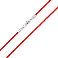 Акция на Браслет из красной шелковой нити и серебра 000145162 19 размера от Zlato