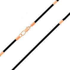 Акция на Ювелирный шнурок из каучука и красного золота 000104265 50 размера от Zlato