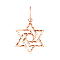Акция на Золотая подвеска Звезда Давида в красном цвете с алмазной гранью от Zlato