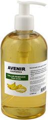 Акция на Пилинг для ног Avenir Cosmetics Callus Remover кислотный Банан 350 мл (4820440813994) от Rozetka