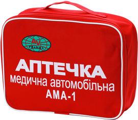 Акция на Аптечка медицинская АВ-ФАРМА АМА-1 автомобильная со вспомогательным комплектом (AV-PH-AMA11) от Rozetka