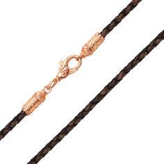 Акция на Ювелирный шнурок Стихия из коньячной плетеной кожи с золотым замком 000129005 45 размера от Zlato