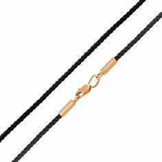 Акция на Черный крученый шнурок с застежкой из золота, 3мм  000099277 50 размера от Zlato