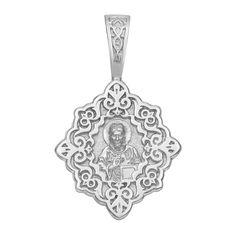 Акция на Серебряная узорная ладанка Господь Вседержитель с молитвой на тыльной стороне 000125244 от Zlato