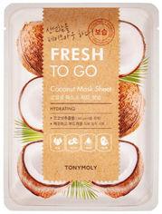 Акция на Tony Moly Fresh To Go Coconut Mask Sheet Hydrating Тканевая маска с маслом кокоса 22 g от Stylus