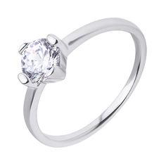 Акция на Серебряное кольцо с фианитом 000116356 17.5 размера от Zlato