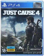 Акция на Игра JustCause4StandardEdition(PS4,Английский язык) от MOYO